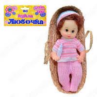 Кукла 133 MB Любочка,  в корзине KHT/57-2