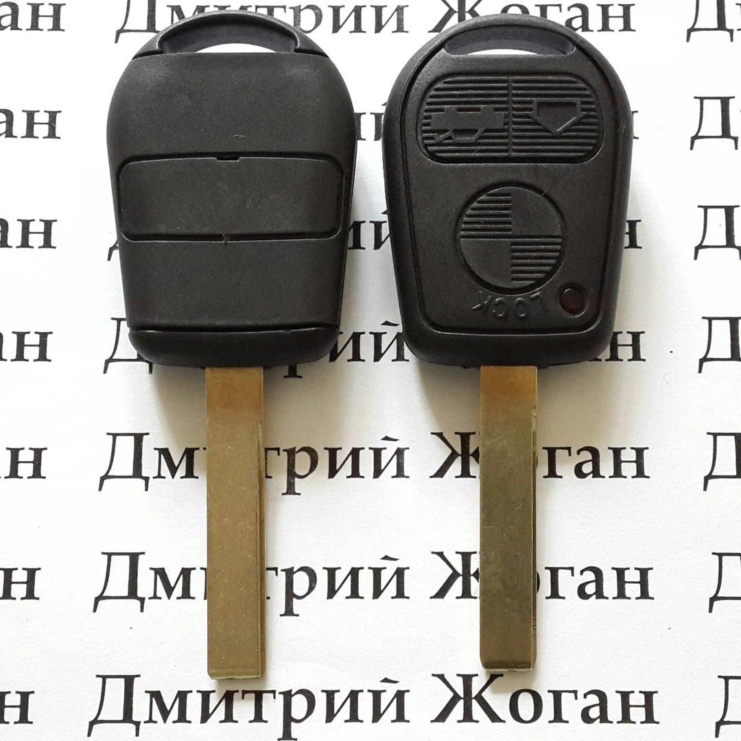Автоключ для BMW (бмв) 3, 5, 7, X5, X3, Z4, E38, E39, E46 ETC New 3 - кнопки лезвие HU92,315/433 Mhz