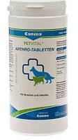 Canina Petvital Arthro-Tablets Для укрепления суставов и костной ткани