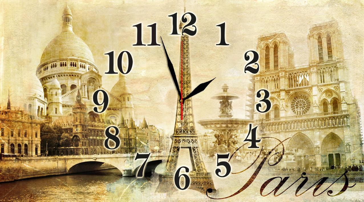 """Годинники настінні скляні """"Paris de provance"""""""