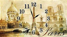 """Часы настенные стеклянные """"Paris de provance"""""""