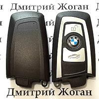 Корпус смарт ключа для BMW (БМВ) 3 - кнопки, без лезвия, F Series