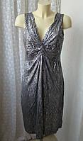 Платье летнее серое вискоза Zabaione р.46 6822