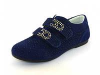 Детские туфли-мокасины, 31-36р, Шалунишка, синий, для девочек, 5590