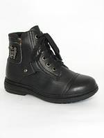 Детские ботинки, 32-37р, Шалунишка, черный, для мальчиков, 5849