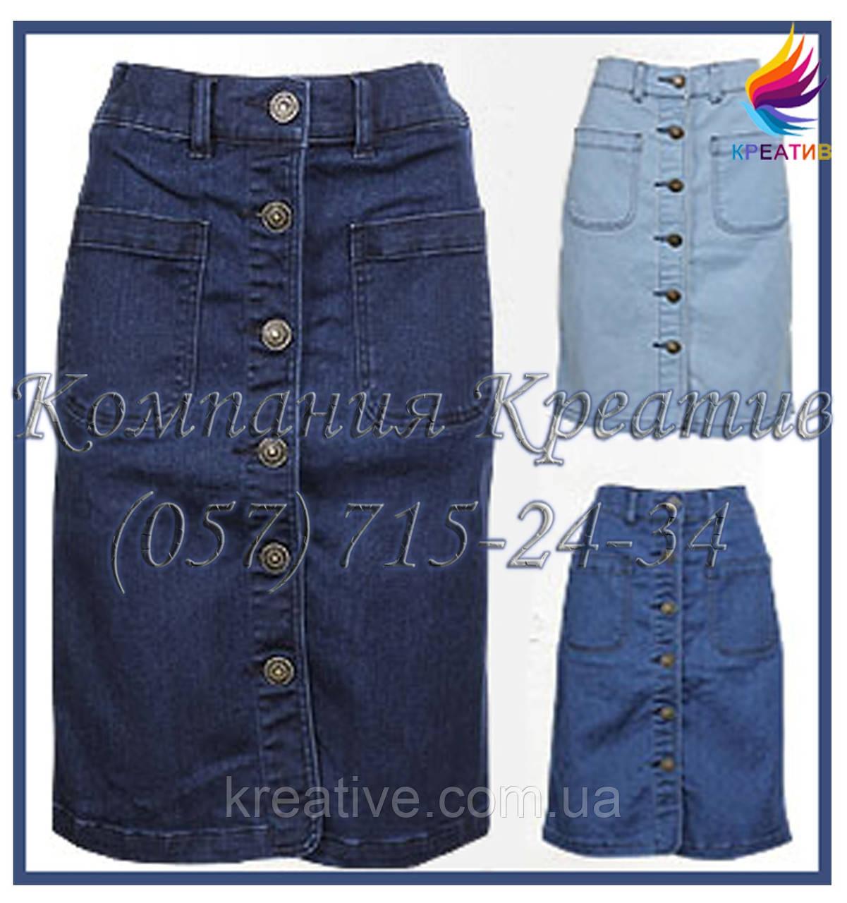 Джинсовые юбки длинные (от 50 шт.)