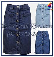 Джинсовые юбки длинные (от 50 шт.), фото 1
