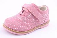 Детские ортопедические туфли:8570/9288