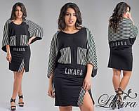 Оригинальное чёрное платье с разрезом и полосатыми вставками, батал. Арт-5630/21