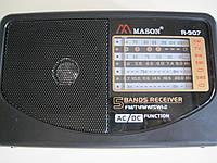 Радиоприёмник портативный  MASON R-907