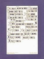Чипборд надпись от студии ПроСвет -  Детская тема 5 (часть 2), 25 элементов