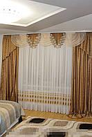 Готовые шторы с ламбрекеном №231 (С.У.)