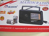 Радиоприёмник портативный всеволновой MASON R-907