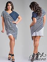 Стильное комбинированное короткое платье, больших размеров. Арт-5634/21