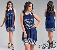 Модное синее платье с белой надписью и воротником, больших размеров. Арт-5635/21