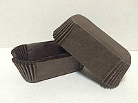 Форма/мафина коричневые 8*3,5*3 см. прямоугольные (код 04184)