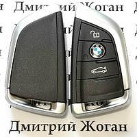 Корпус смарт ключа для BMW (БМВ) 3 - кнопки