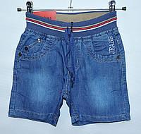 Шорти для хлопчика 3-8  років  Merkiato джинсові