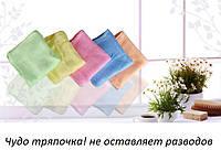 Салфетка из бамбукового волокна тонкая 25х25 см - уборка без разводов на мебели