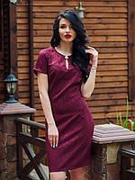 Роскошное жаккардовое платье приталенного кроя с брошью на груди