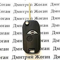 Корпус автоключа Mini (Мини) - 2 кнопки