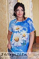 Женская футболка большого размера Три ромашки