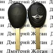 Корпус авто ключа для Mini (Мини) 2 кнопки