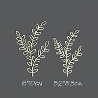 Чипборд Katrin-craft — Кустик контурный, 2 элемента