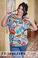 Женская футболка большого размера Pop Aart