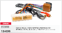 ISO Переходник HYUNDAI 2009-2016 / KIA 2010-2016 (with AUX+USB), CARAV 12-039