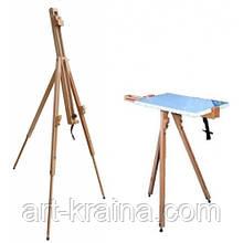 Мольберт художественный раскладной тренога ТМ-1, высота до 185см, бук