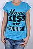 Женская футболка (W864/106) | 4 шт.