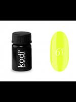 Гель-краска Kodi Professional №61