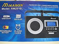 Радиоприемник с цифровой индикацией  MASON  RМ 2910L