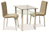 Стеклянный  стол Pixel