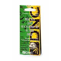 Маска для проблемной кожи лица, 3х15г, DNC - ДНЦ Косметика