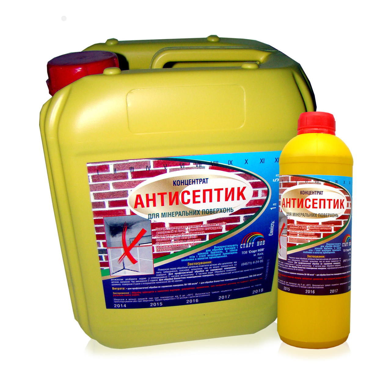 Антисептик для мінеральних поверхонь 1л Старт Нов