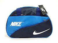 Спортивная черная с голубым сумка Nike (Найк) с длинным ремнем. Недорого реплика, фото 1