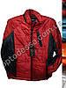 Куртка мужская на холлофайбере от 46 до 56 (yw13105)