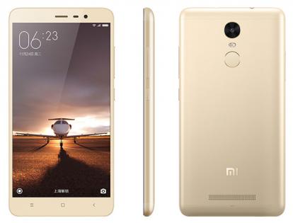Смартфон Xiaomi Redmi Note 3 Pro 16GB (Gold)