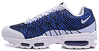 Мужские кроссовки Nike Air Max 95 Ultra Jacquard Blue White, найк аир макс 95
