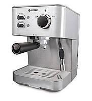 Кофеварка Vitek VT-1515 SR