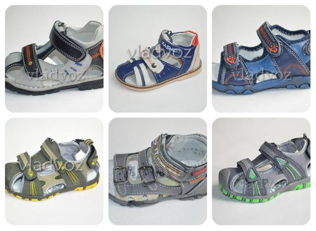 детские сандалии для мальчика на каждый день