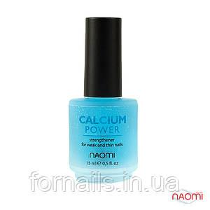 Calcium Power / Укрепитель с кальциием для слабых и ломких ногтей 15ml