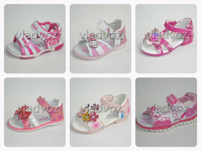 детские сандалии для девочек на каждый день