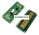 Индикатор ЖКИ 1602A-YG с подсветкой LCD 1602, фото 6