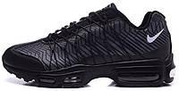 Мужские кроссовки Nike Air Max 95 Ultra Jacquard Black, найк аир макс 95
