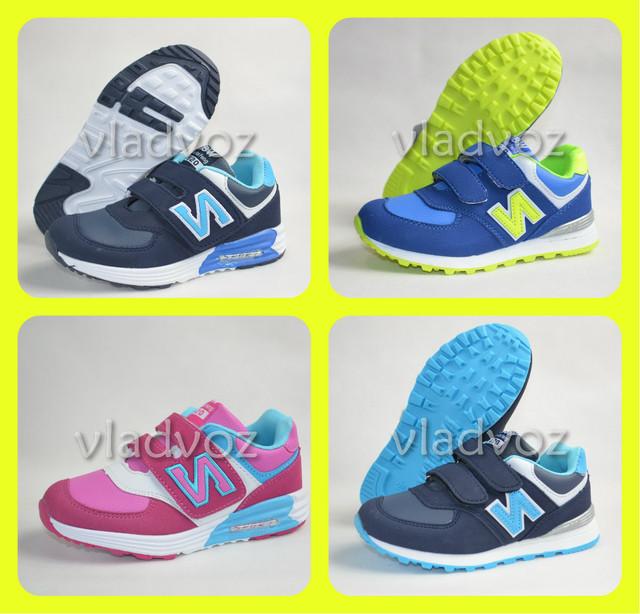 детские кроссовки на каждый день
