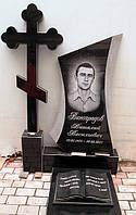 Памятник Итальянец с крестом и книгой, фото 1