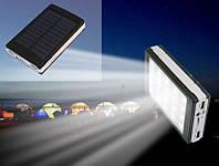 Внешний аккумулятор, Power Bank с солнечной батареей 25000 mAh+ 20 Led, универсальная зарядка